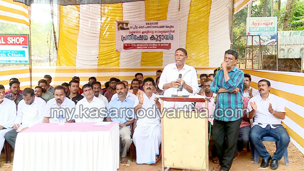 Kerala, News, Kasargod, Mogral, Friends club, Protest meet, Neglect; Protest in Mogral.