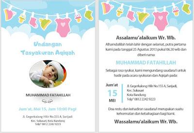 undangan aqiqah word