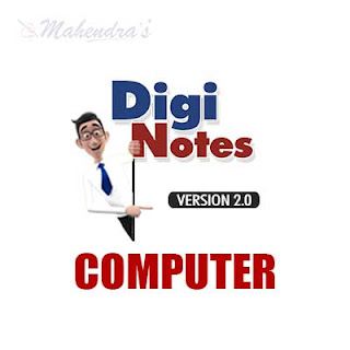 Digi Notes - 2.0 | Computer Questions For Competitive Exam | 23 .01. 2018