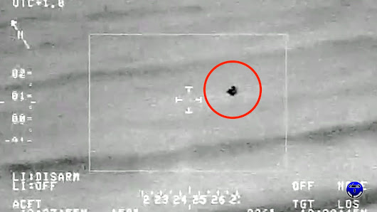 Aguadilla UFO Captured By Puerto Rico Coast Guard