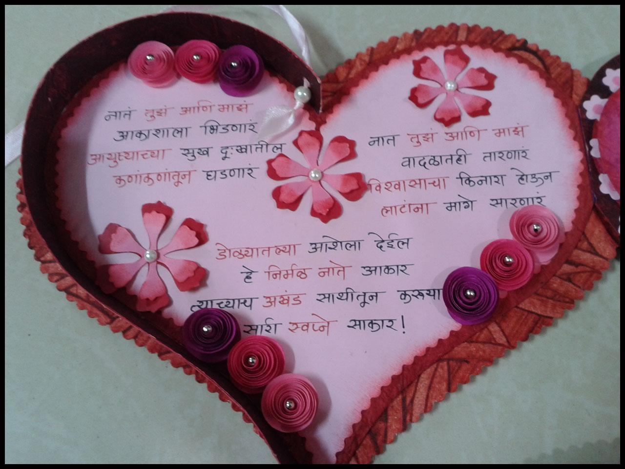Handmade Love Greeting Cards For Husband