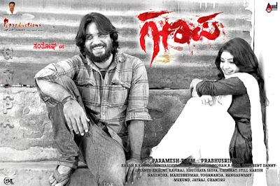 Ganapa (2015) Full Kannada Movie Download Free HD Mp4