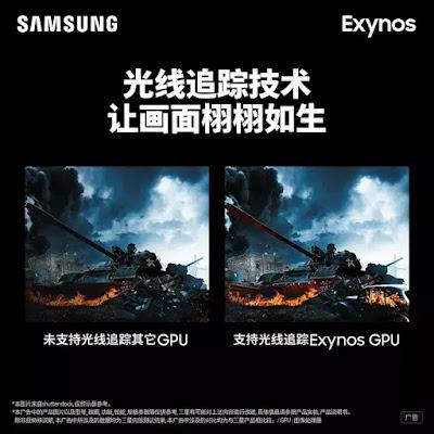 Fitur Ray Tracing di Exynos 2200 GPU