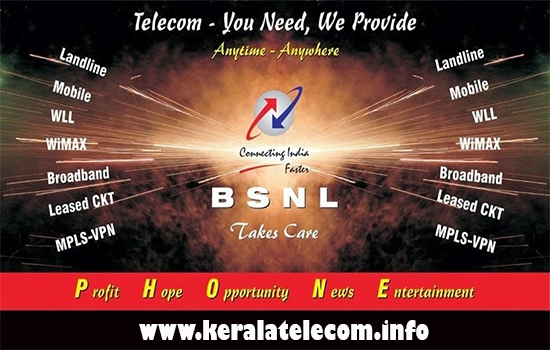 BSNL to get Rs 1250 crore subsidy from Government for rural landline connections provided before 1st April 2002