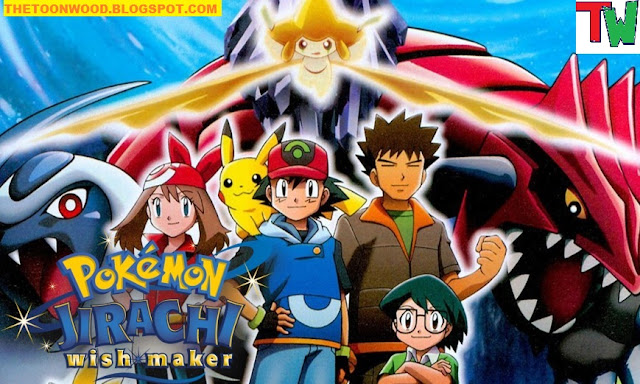 "Watch Online And Download a Pokemon Movie -6 – Jirachi: Wish Maker knew as ""Pokémon : Jirachi Ka Wonder"" Hindi Full Movie In 720p,HD Only On TOONWOOD"