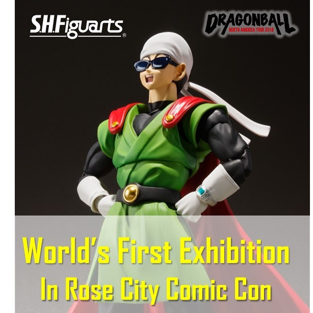 "S.H.Figuarts de Great Saiyaman de ""Dragon Ball Z"" - Tamashii Nations"