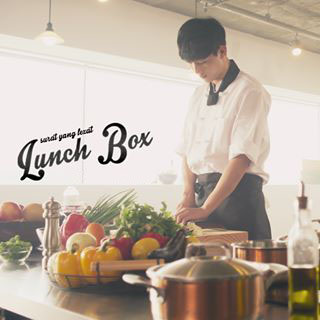 Web Drama Lunch Box
