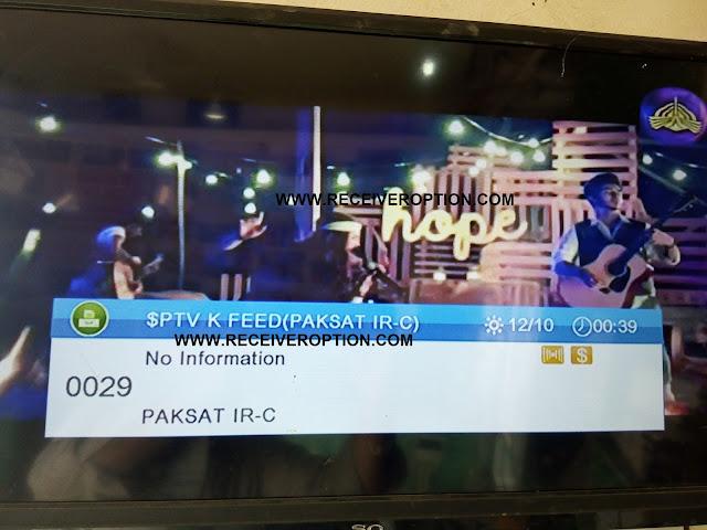 ECHOLINK 7400 HD RECEIVER BISS KEY OPTION
