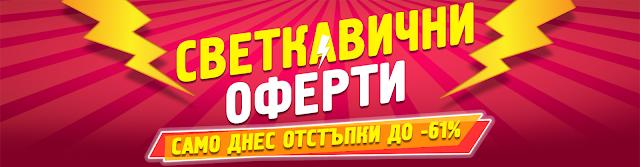 http://profitshare.bg/l/468650