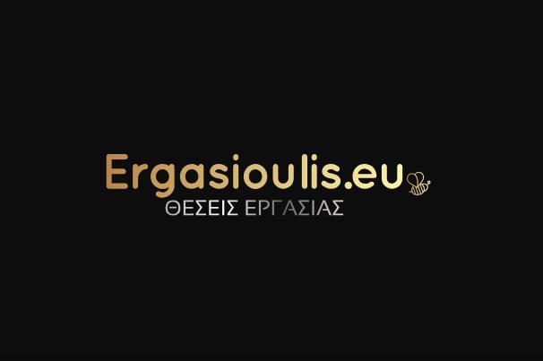 Ζητείται Πωλήτρια - Νέα Ιωνία ~ ERGASIOULIS.EU 86ae3014d04