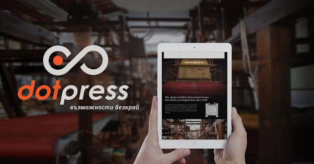 платформа за уеб сайт и онлайн търговия