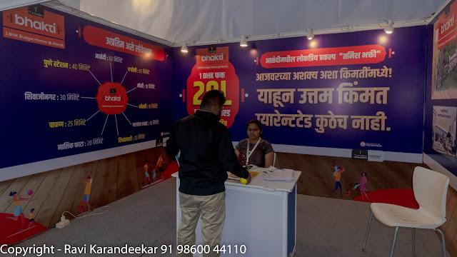 Tanish Group Bhakti Alandi Pune