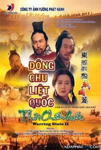 Đông Chu Liệt Quốc