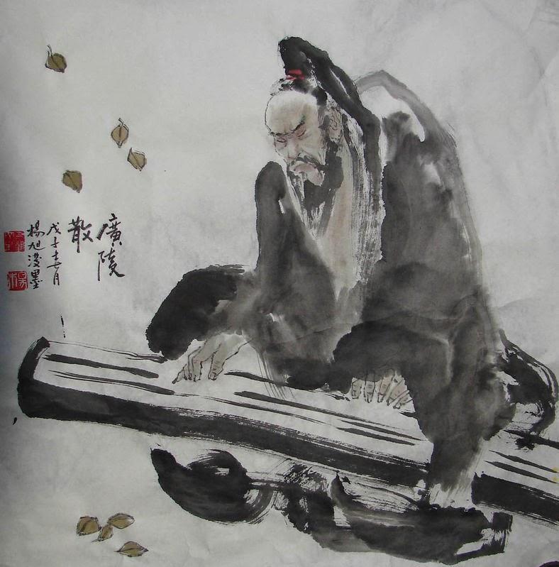 貓 步 連 環: 廣 陵 散