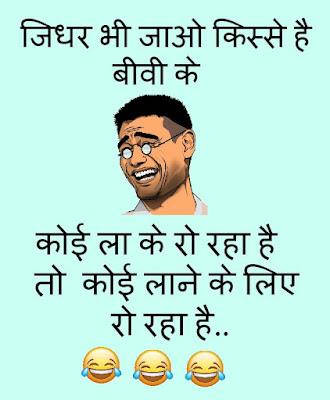 Jokes On Husband And Wife