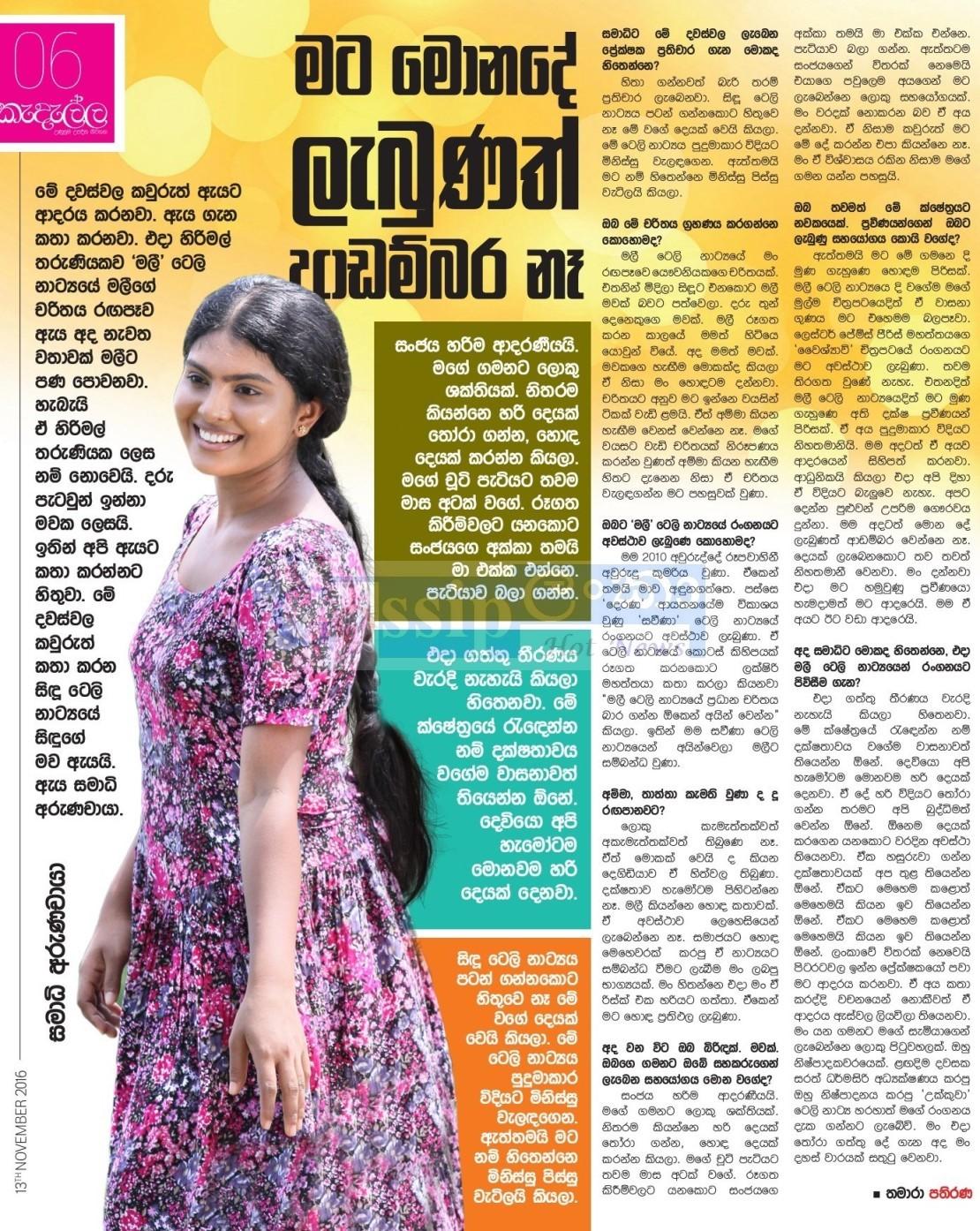 Chat With Samadhi Arunachaya
