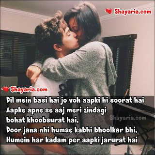 Shayari Wallpaper of Love Quotes in Hindi