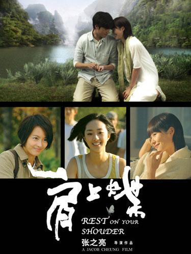 Xem Phim Kiên Thượng Điệp 2011