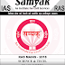 Samyak Ias & Ras Institute Science & Technology Handwritten Notes Hindi   Download PDF