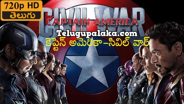 Captain America Civil War Telugu Dubbed Movie