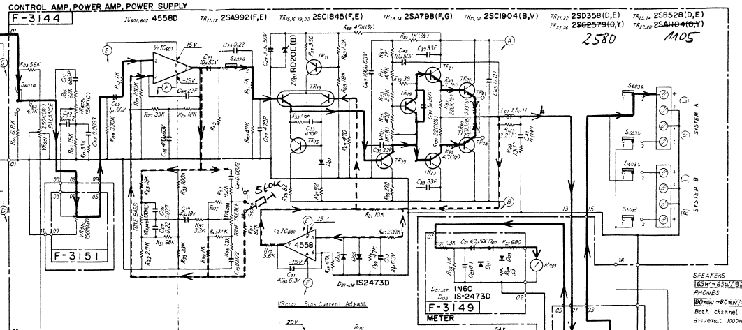 Vintage Hi-Fi Audio Restorations: Sansui A-80 Integrated