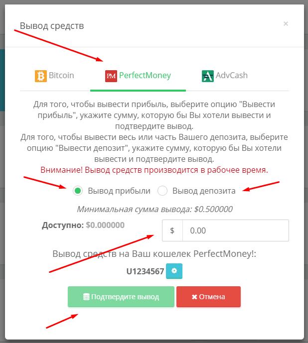 Регистрация в BtcHash 6