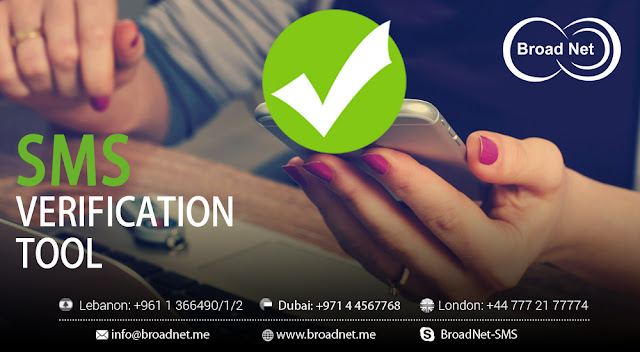 SMS verification services