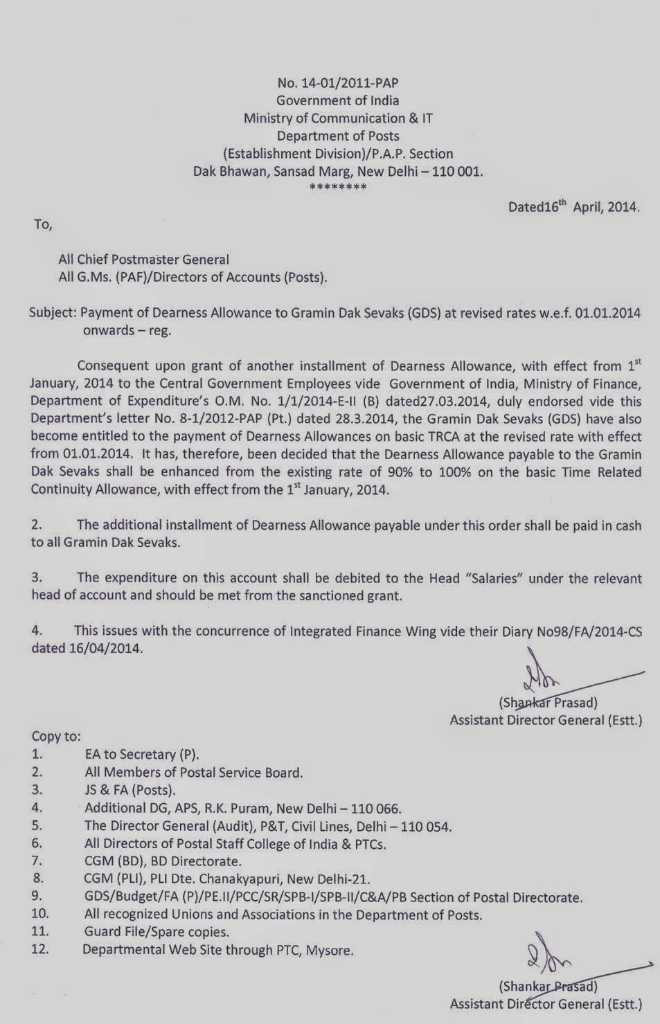Central Government Employees News and Info :: Seventh Pay