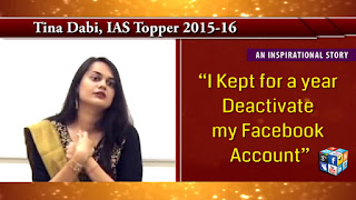 ias topper tips in hindi