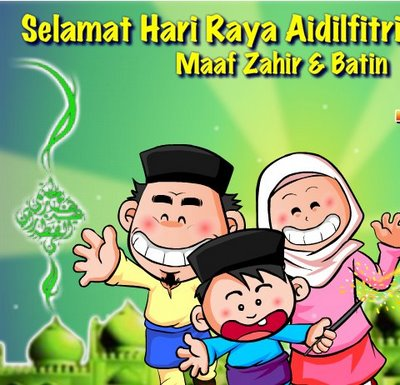 I Love Marudu Selamat Hari Raya Aidilfitri Merdeka 2011
