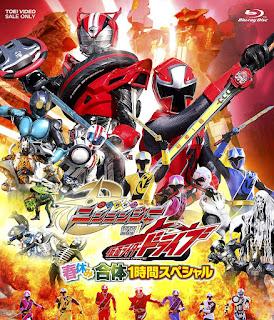 Shuriken Sentai Ninninger Vs. Kamen Rider Drive MP4 Subtitle Indonesia