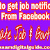 How  to get job updates from facebook