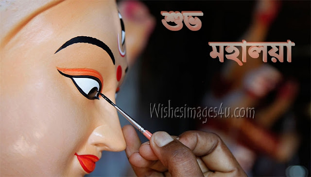 Mahalaya Whatsapp DP Photos, Images, Pics, Pictures