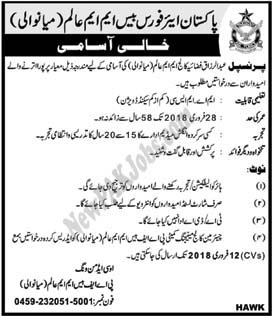 ast Date:  12 Feb 2018  Location:  Mianwali  Posted on:  01 Feb 2018  Category:  Government   Organization:  Forces    Website/Email:  N/A  No. of  Vacancies  01  Education required:  Masters,