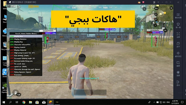 Pubg Mobile Zombie Mode Tips And Tricks Tamil Videos 9tube Tv
