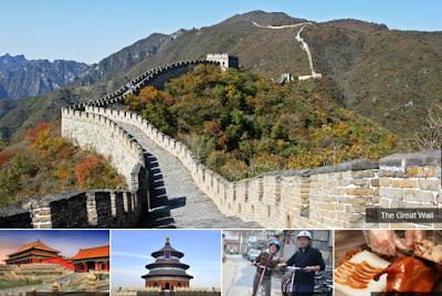 صور الصين العظيم