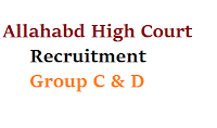 allahabad high court recruitment 2017 Group C, D