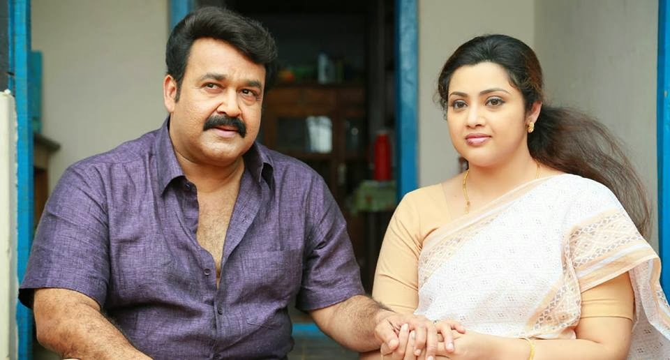 Piracy hits Drishyam Malayalam movie