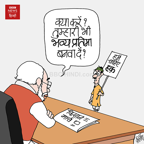 indian political cartoon, cartoons on politics, cartoonist kirtish bhatt, indian political cartoonist, demonetisation, farmer, statue of unity, narendra modi cartoon