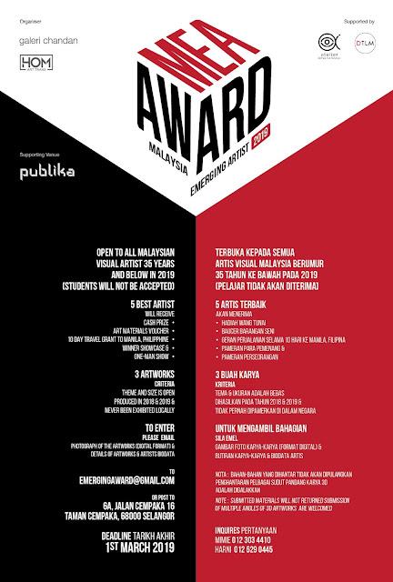 HOM Art Trans: Malaysian Emerging Artist Award 2019