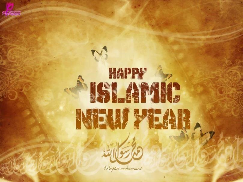 selamat tahun baru hijriah