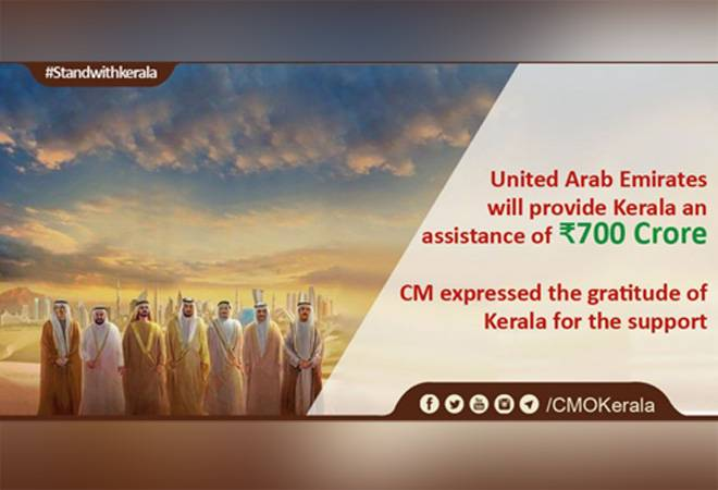UAE's 700 crore to Kerala. What is the Truth?