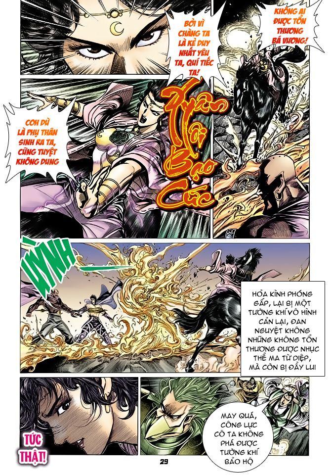 Đại Đường Uy Long chapter 65 trang 28