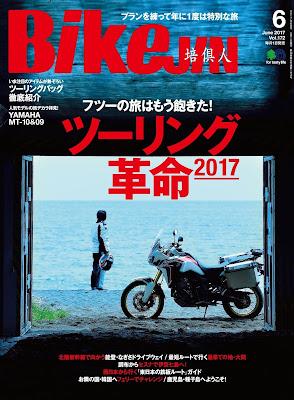 BikeJIN(培倶人) 2017年06月号 Vol.172 raw zip dl