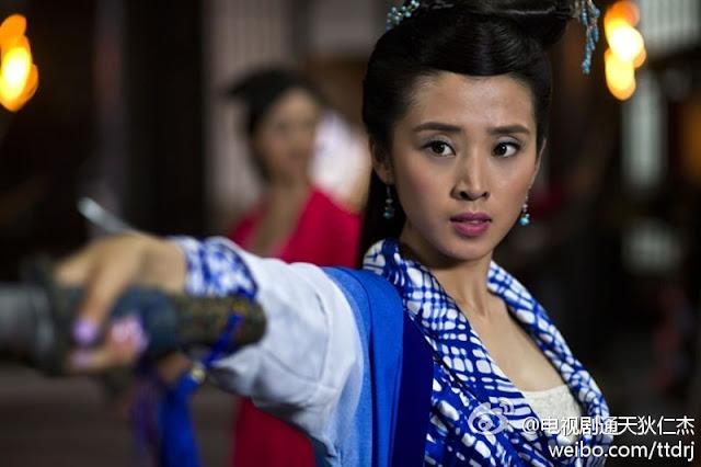 Li Ruo Jia Tong Tian Detective Dee