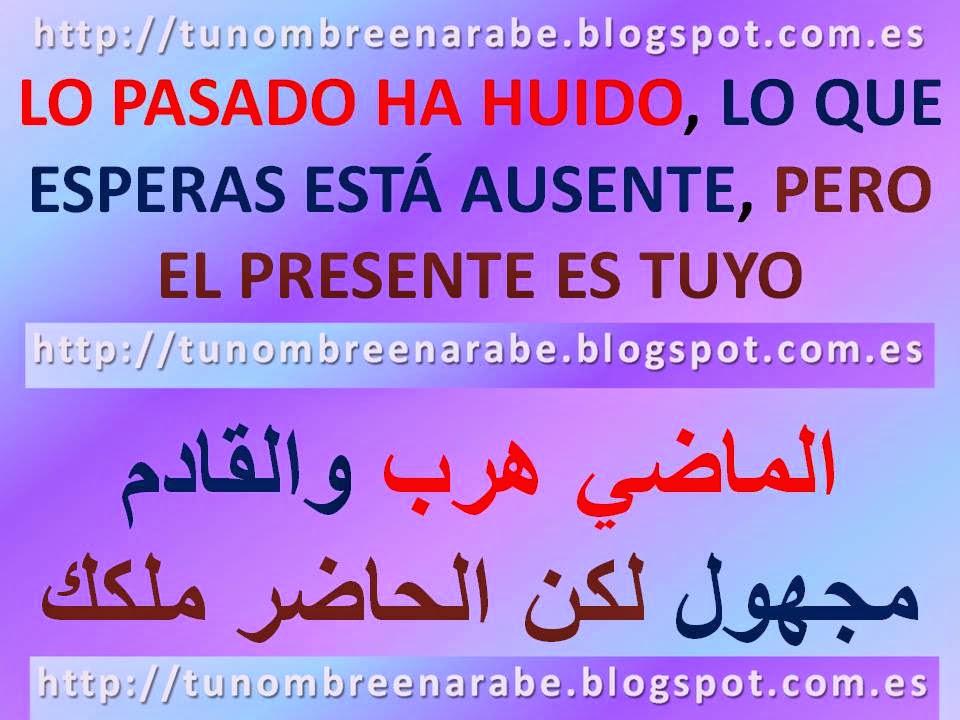 Frases De Amor Para Un Amor Imposible
