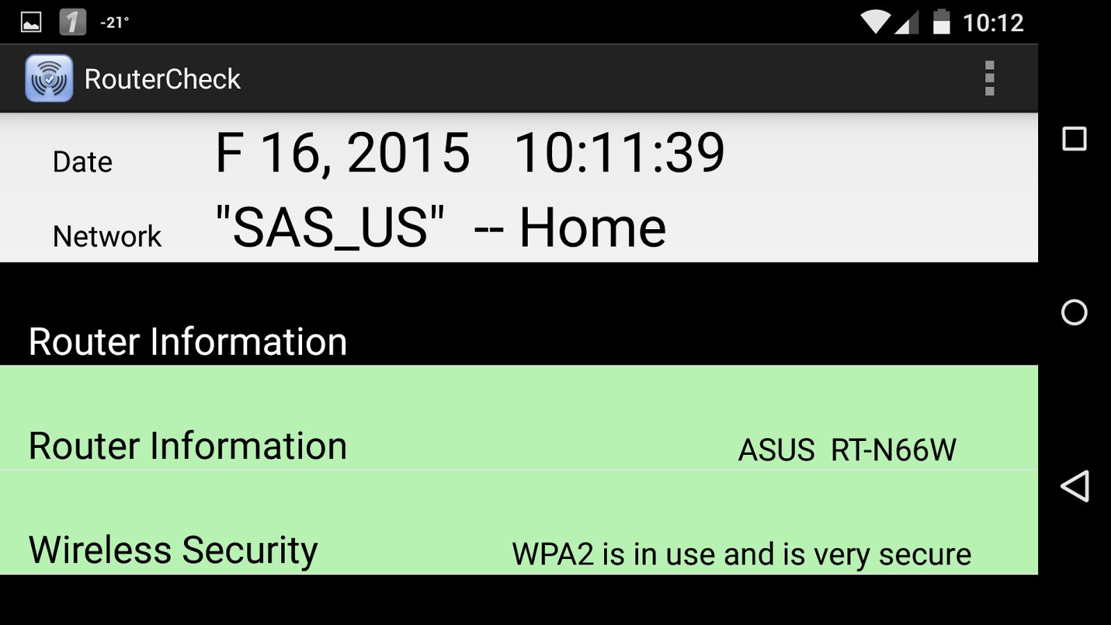 شرح كيفية غلق ثغرة WPS فى الراوتر لمنع اختراق الواى فاى