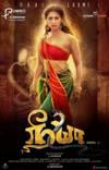 Raai Laxmi 2018 Tamil Movie 'Neeya 2' Wiki, Poster, Release date, Full Star cast