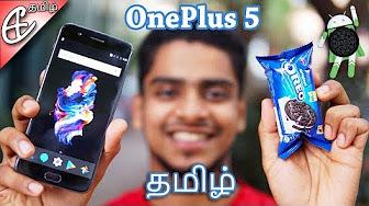 OREO for OnePlus 5 – What's New & Speedtest vs Nougat! | Tamil