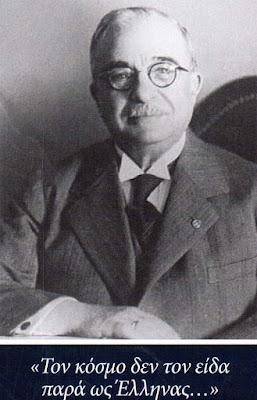 Σαν σήμερα το 1941 πεθαίνει ο Πρωθυπουργός του ΟΧΙ, ο Ιωάννης Μεταξάς.